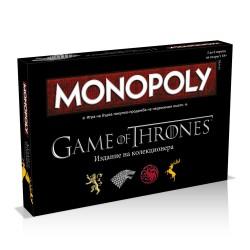 Монополи – Игра на тронове българско издание